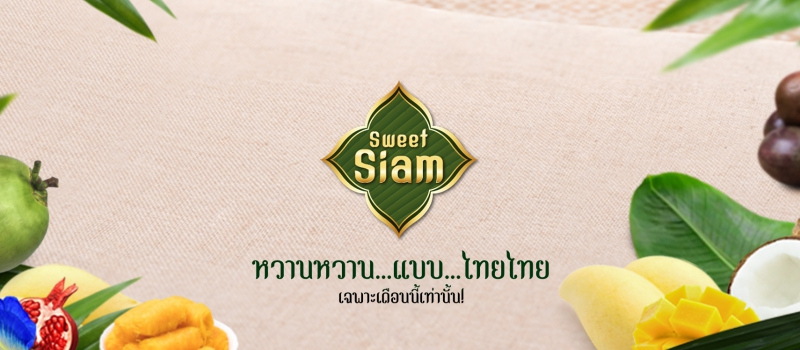 cover_kanom_thai_roll