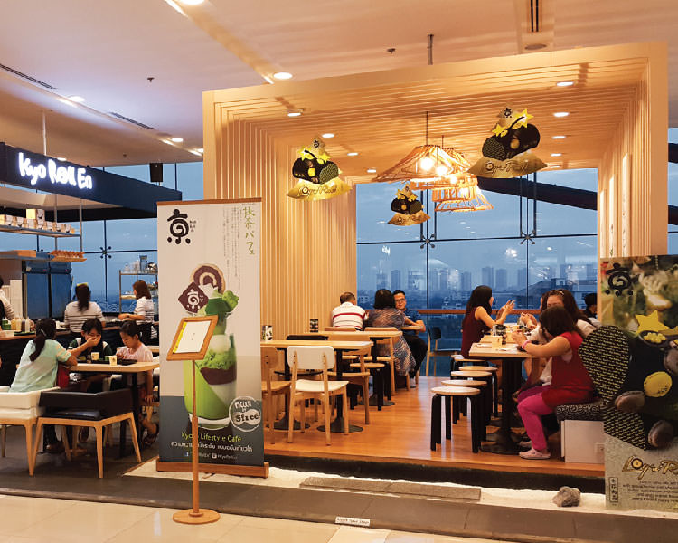 Kyo Roll En Central Chaengwattana